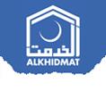 Alkhidmat-Foundation-Pakistan